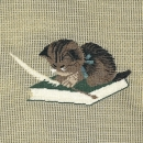 808 mf Katze in Petit Point 11.5/11.5 inch  9x15 cm
